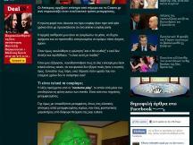05.02.2012 - Cosplays: Γιατί οι μεταμφιέσεις δεν ήταν ποτέ πιο διασκεδαστικές - www.cosmo.gr (1)