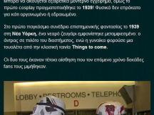 05.02.2012 - Cosplays: Γιατί οι μεταμφιέσεις δεν ήταν ποτέ πιο διασκεδαστικές - www.cosmo.gr (8)