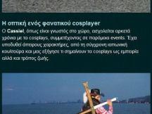 05.02.2012 - Cosplays: Γιατί οι μεταμφιέσεις δεν ήταν ποτέ πιο διασκεδαστικές - www.cosmo.gr (9)