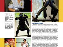 26.04.2012 - Ελληνικό Gaming Cosplay - PC Master #271 (3)