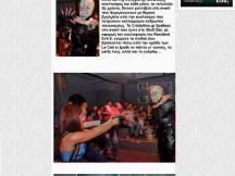 19.11.2012 -Le Ciel - Cristallino.gr (1)