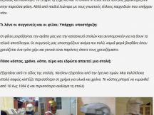 09.07.2013 - Cosplay Corp - Gameslife.gr (3)