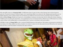 23.09.2013 - Τζαπάν περούκες και ιδρώτας - Popaganda.gr (2)