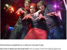 12.02.2014 - Oshare Play & Lollikpop - Εξώστης (2)