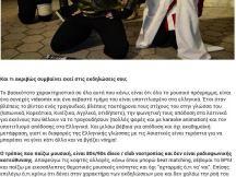 12.02.2014 - Oshare Play & Lollikpop - Εξώστης (4)