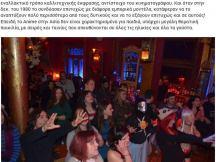 12.02.2014 - Oshare Play & Lollikpop - Εξώστης (7)