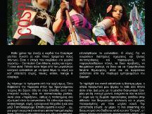 22.05.2014 - Cosplay - Το Τσαρούχι του Σαμουράι #5 (1)