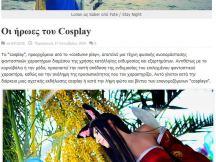 17.10.2014 - Η ήρωες του Cosplay - Verge (1)
