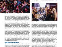 24.10.2014 - eGaming 2014 - PC Master #299 (4)