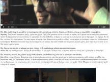 07.01.2015 - Cosplay - School of Rock (2)