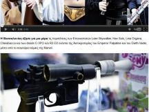 12.02.2015 - Star Wars Thessaloniki Launch Party - Athens Voice (2)