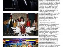 07.04.2015 - Cosplay - Το Τσαρούχι του Σαμουράι #9 (3)