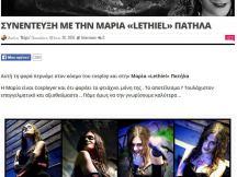 30.06.2015 - Lethiels Art & Cosplay - LoB.gr (1)