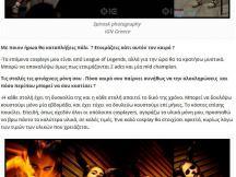 30.06.2015 - Lethiels Art & Cosplay - LoB.gr (3)