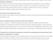 13.10.2015 - Darkenya Cosplay - Webmag.gr (2)