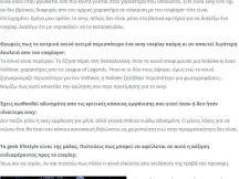 13.10.2015 - Darkenya Cosplay - Webmag.gr (3)