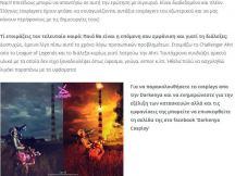 13.10.2015 - Darkenya Cosplay - Webmag.gr (4)