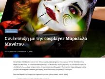 24.11.2015 - Marcelline Cosplay - We Love Gaming (1)