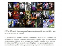 26.02.2016 - Cosplayer//GR - We Love Gaming (9)