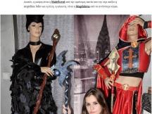 04.08.2016 - Elena of Asgard - Vice (2)