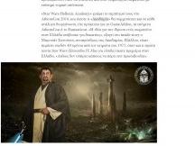 05.05.2018-Star Wars Hellenic Academy - Inside Story (2)