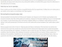 05.02.2018 - SpirosK Photography - Art-Ventures (6)