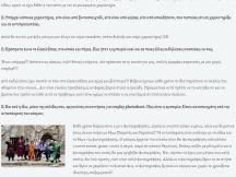 19.05.2018 - Christina Paravatou Cosplay - Anime Monogatari (2)