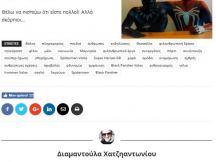 03.07.2019 - Spiderman Volos & Black Panther Volos - Montelaki (5)