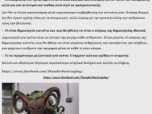 26.08.2020 - Thunderpaw Designs - Interviews on Top (2)