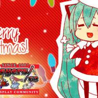 [:el]Καλά Χριστούγεννα από το Cosplayers//GR![:en]Merry Christmas by Cosplayers//GR![:]