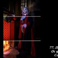 [:el]Photoshop Tutorial: Φωτιά στο Castlevania με τον Dracula - Πριν & Μετά ( βίντεο )[:en]Photoshop Tutorial: Fire in Castlevania with Dracula - Before & After ( video )[:]